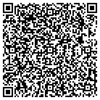 QR-код с контактной информацией организации РУСКЛИМАТ-БАРНАУЛ