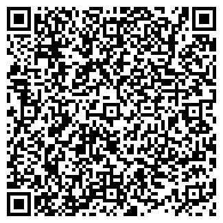 QR-код с контактной информацией организации КОНДИТЕРСКИЙ