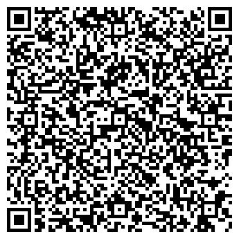 QR-код с контактной информацией организации ТУРАБЕЛИДЗЕ Г. Г.