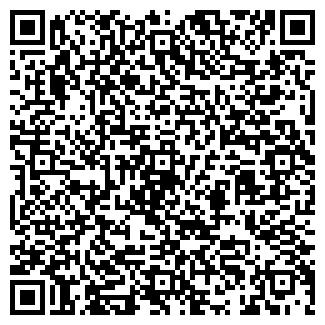 QR-код с контактной информацией организации ФОРНЕ