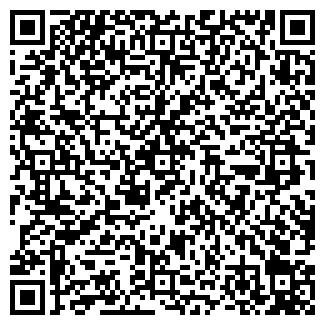 QR-код с контактной информацией организации ОНИС