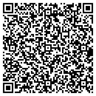 QR-код с контактной информацией организации ДАРЫ СИБИРИ
