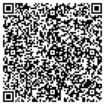 QR-код с контактной информацией организации КАРАКОЛЬСКОЕ УПП КОС И КОГ