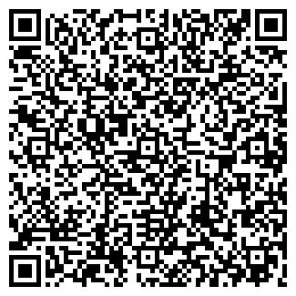 QR-код с контактной информацией организации КРЕСС Н.Г.