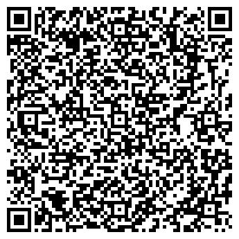 QR-код с контактной информацией организации АЛТАЙХЛЕБОПРОДУКТ