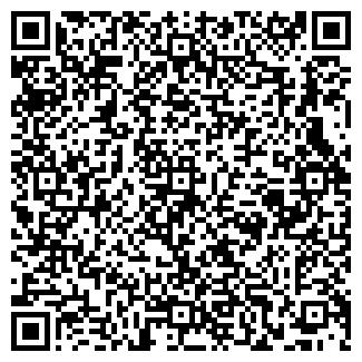 QR-код с контактной информацией организации АЛТАН
