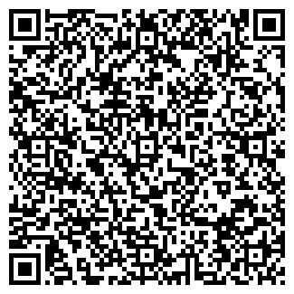 QR-код с контактной информацией организации ДЕМИДОВСКОЕ