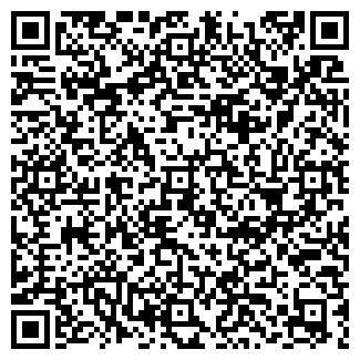 QR-код с контактной информацией организации ДОН КИХОТ