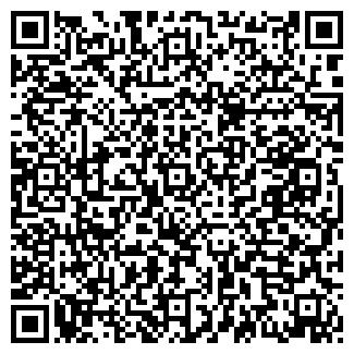 QR-код с контактной информацией организации АЗИЯ
