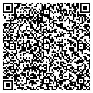 QR-код с контактной информацией организации АМУЛЕТ