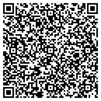 QR-код с контактной информацией организации АЛЮМА