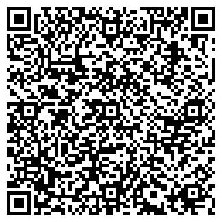 QR-код с контактной информацией организации АНДИЖАН