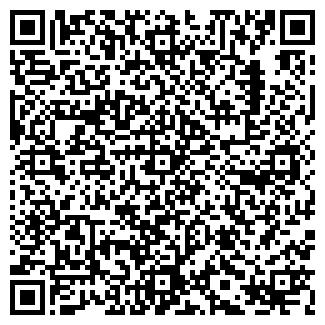 QR-код с контактной информацией организации АРТУР-К