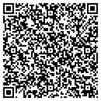 QR-код с контактной информацией организации БЕРН