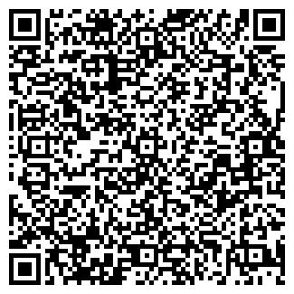 QR-код с контактной информацией организации ВИЗИТ