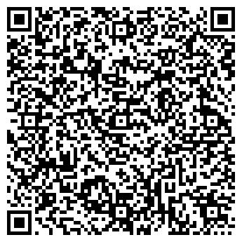 QR-код с контактной информацией организации ГОСТИНИЦА БАРНАУЛ