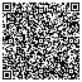 QR-код с контактной информацией организации ЗДРАВСТВУЙ