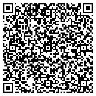 QR-код с контактной информацией организации КЛЕВЕР