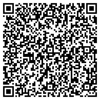 QR-код с контактной информацией организации ЛАРЕЦ