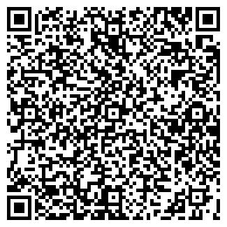 QR-код с контактной информацией организации МАЛИКА