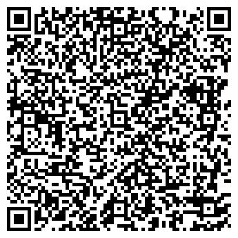 QR-код с контактной информацией организации МАНХЕТЕН-ПИЦЦА