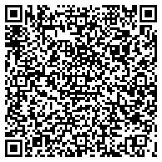 QR-код с контактной информацией организации МИНВАЛ