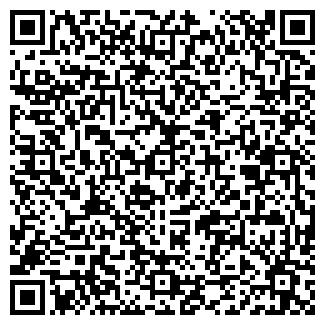 QR-код с контактной информацией организации ПАЛЕКС