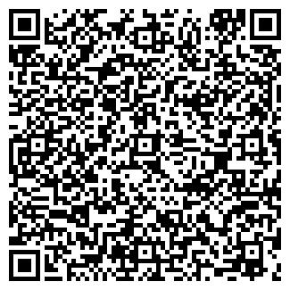 QR-код с контактной информацией организации ПЕРВЫЙ БАЛ