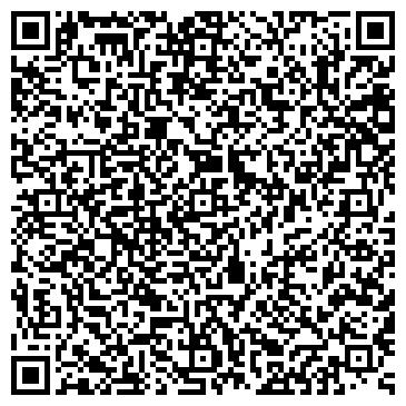 QR-код с контактной информацией организации НЬЮ-ЙОРК ПИЦЦА ФОРД СЕРВИС