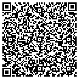 QR-код с контактной информацией организации ПОД ЧАСАМИ