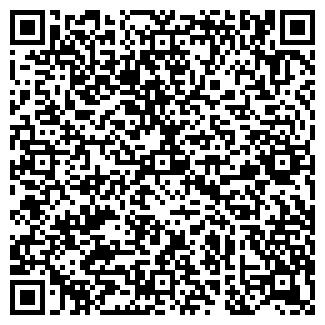 QR-код с контактной информацией организации ПОЖАРКА