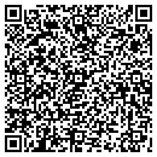 QR-код с контактной информацией организации РЕГАТА