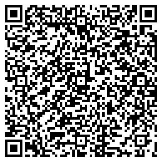 QR-код с контактной информацией организации РЕЛКОМ
