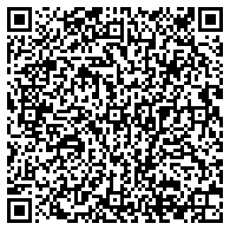 QR-код с контактной информацией организации ПРИОБЬЕ