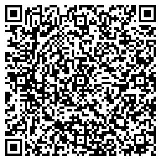 QR-код с контактной информацией организации РЕСТОРАЦИЯ
