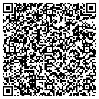 QR-код с контактной информацией организации СИБИРСКИЕ ПЕЛЬМЕНИ
