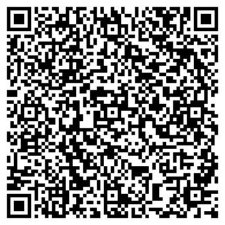QR-код с контактной информацией организации СЛАВЯНЕ