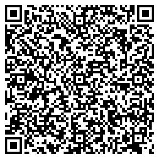 QR-код с контактной информацией организации СИБСТАЙЛ