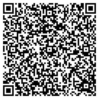 QR-код с контактной информацией организации СМИРНОВ