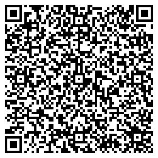 QR-код с контактной информацией организации СТАРЫЙ БАЗАР