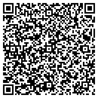 QR-код с контактной информацией организации У ГРИГОРИЧА