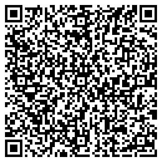 QR-код с контактной информацией организации У ЛЕБЕДЯ