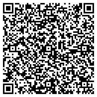 QR-код с контактной информацией организации У ТЕТИ ВАЛИ