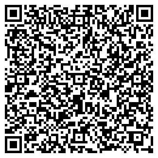 QR-код с контактной информацией организации У ФОНТАНА