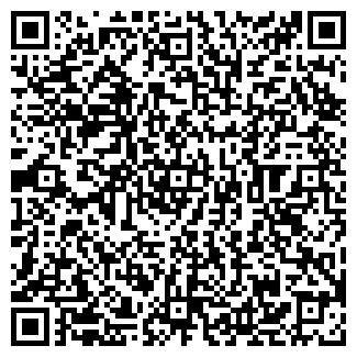 QR-код с контактной информацией организации ФРЕШ
