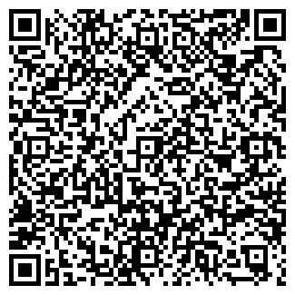 QR-код с контактной информацией организации ЧЕРЕМУШКИ