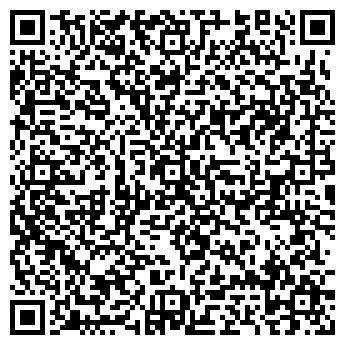 QR-код с контактной информацией организации АЛЮМИКС СЕРВИС