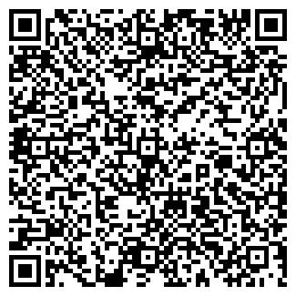 QR-код с контактной информацией организации ЛУНГО