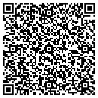 QR-код с контактной информацией организации ГРИЛЬ
