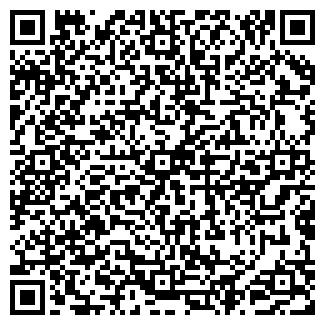 QR-код с контактной информацией организации ДОКА-ПИЦЦА